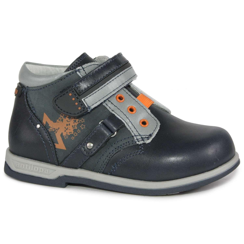 антилопа обувь картинки